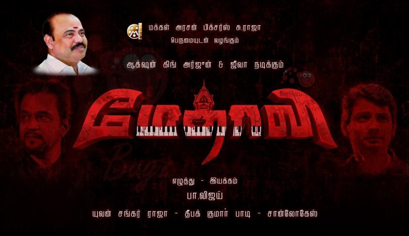 methavi movie