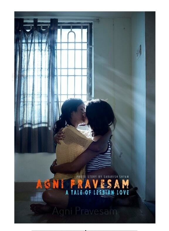 Agni Pravesam Short Film
