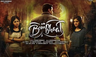 Bombhaat Telugu Movie