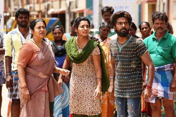 Jail Tamil Movie Songs