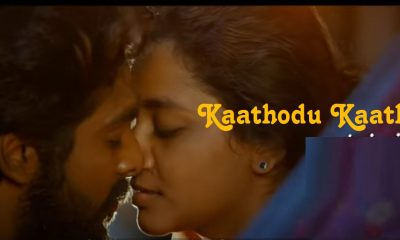 Kaathodu Kaathanen Song download