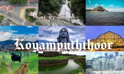 Koyampuththoor Tourist Places