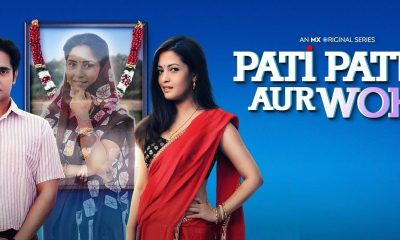 MX Player Pati Patni Aur Woh Series download