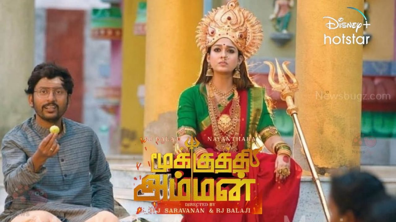 Mookuthi Amman 2020 Watch Full Movie Online On Hotstar Nayanthara