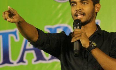 Motivator Mahavishnu