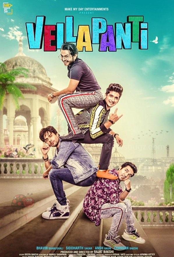 Vellapanti Movie