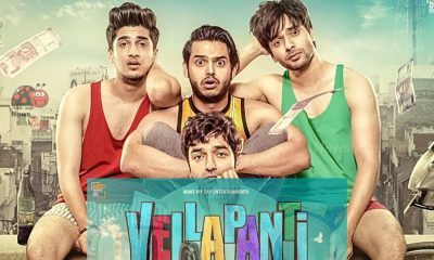 Vellapanti Movie