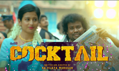 Cocktail Tamil Movie Zee5