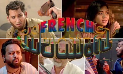 French Biriyani Movie download