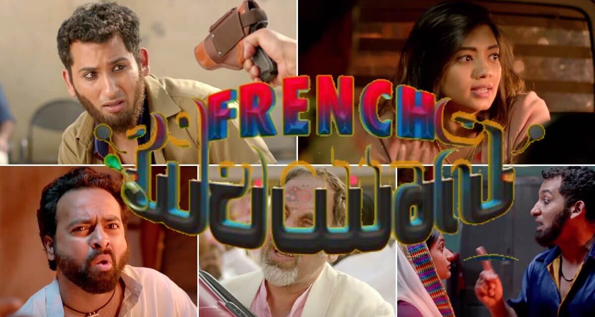 French Biriyani Movie download