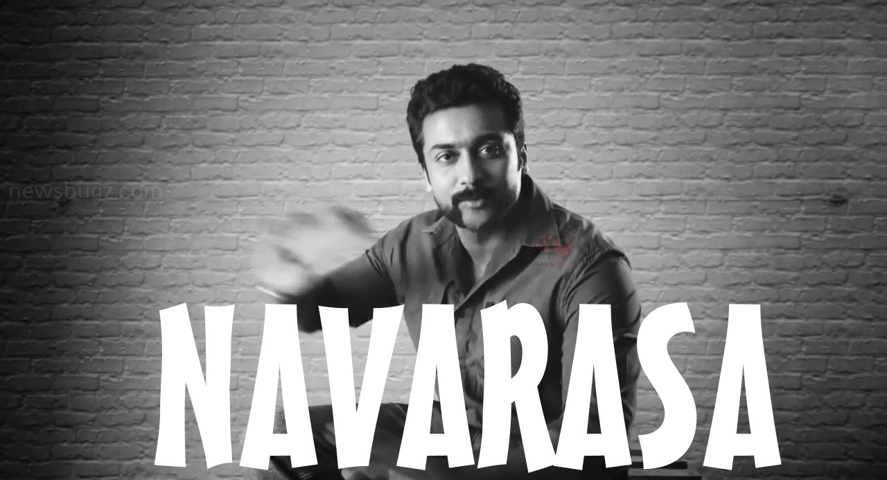 Navarasa web series