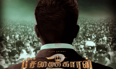 Pichaikkaran 2 Movie
