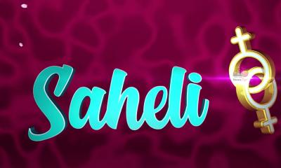 Saheli Web Series