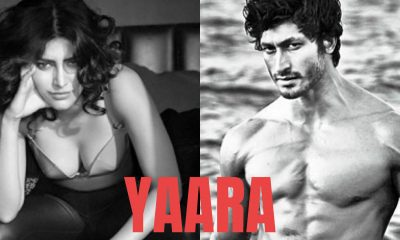 Yaara Movie