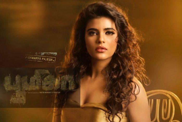 Aishwarya Rajesh Boomika Tamil Movie