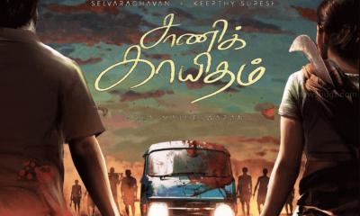 Saani Kaayidham Movie