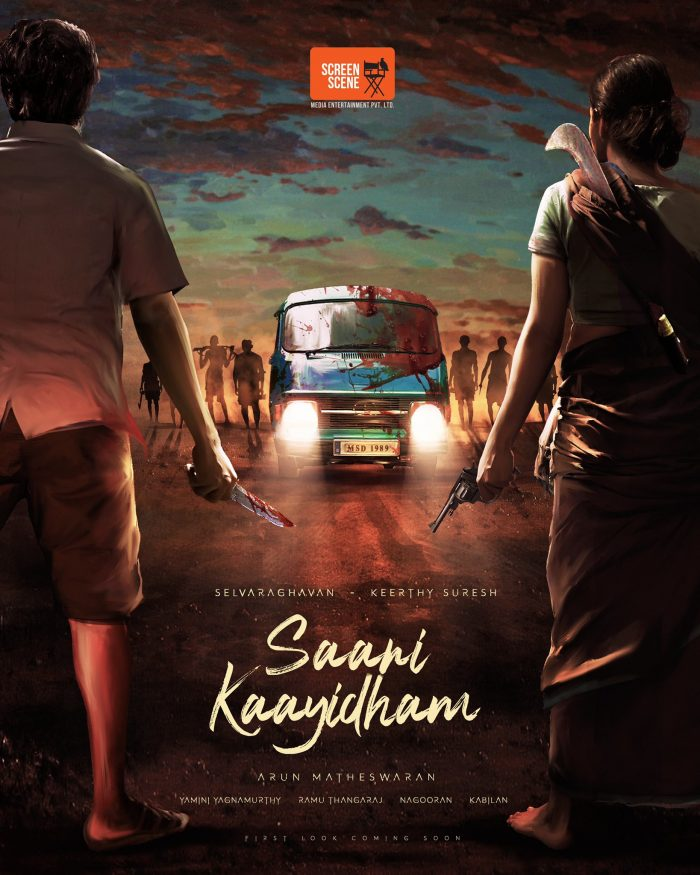 Saani Kaayidham Movie