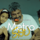 Metro Kathalu Movie