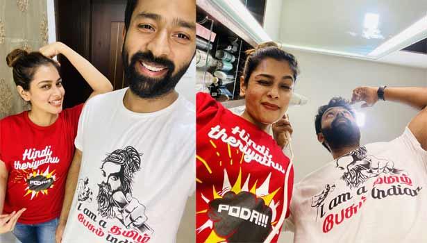 Hindi Theriyathu Poda Tshirt