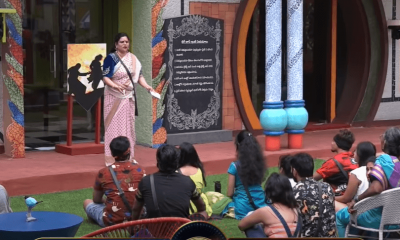Bigg boss telugu 4 episode 3