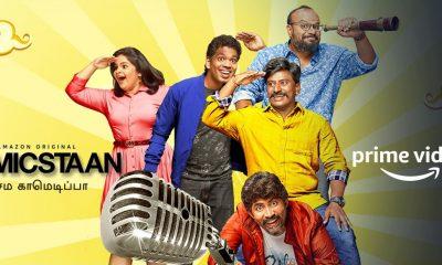 Comicstaan Tamil Series 2020