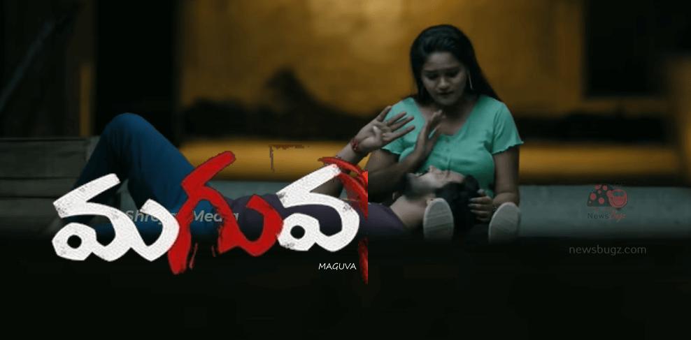 Maguva Movie Download
