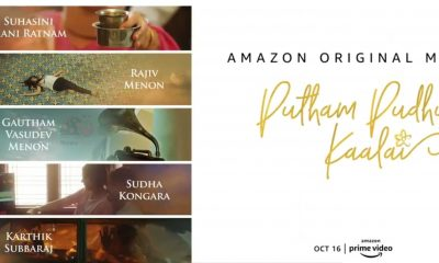 Putham Pudhu Kaalai Movie Amazon Prime