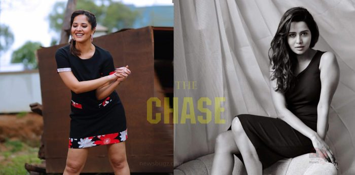 The chase movie anasuya