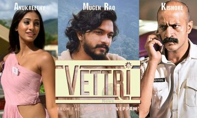 mugen rao Vettri movie