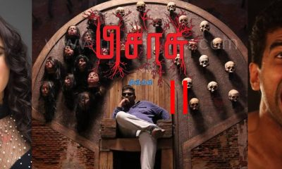 Pisaasu 2 Movie