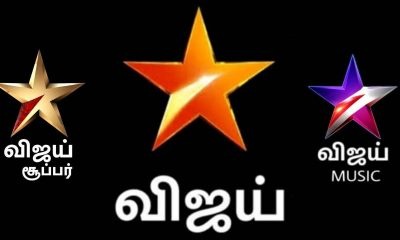 star vijay music channel