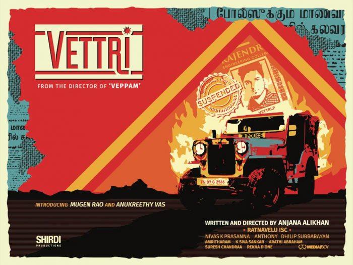 mugen rao Vettri movie