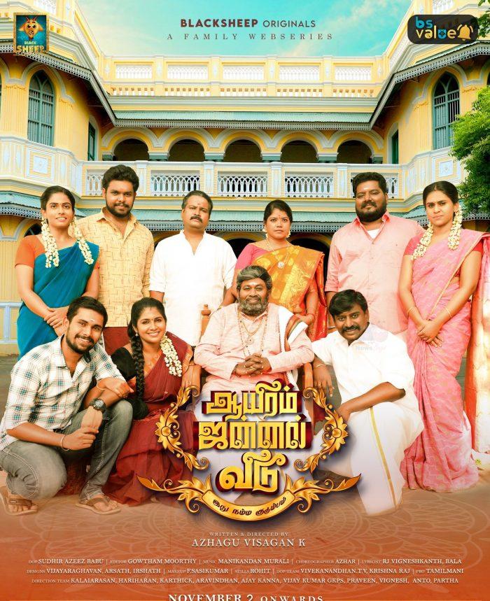 Aayiram Jannal Veedu Web Series episodes