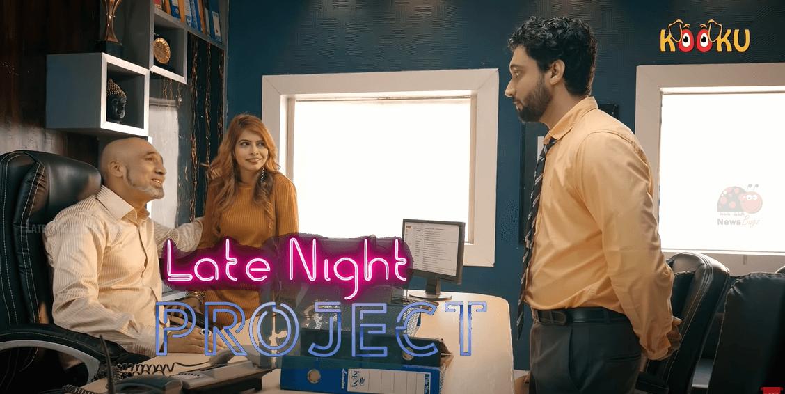 Late Night Project Kooku