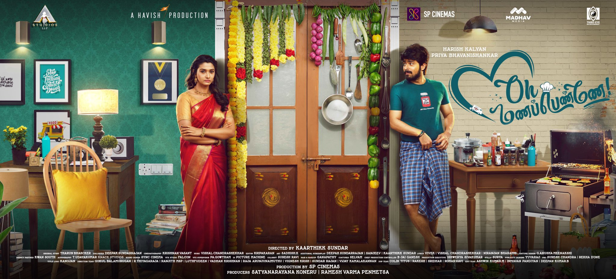 Oh Manapenne Movie