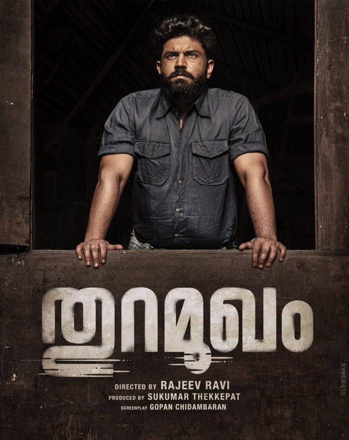 Thuramukham Malayalam Movie (2021) |  Cast |  Trailer |  Numbers |  Publication date