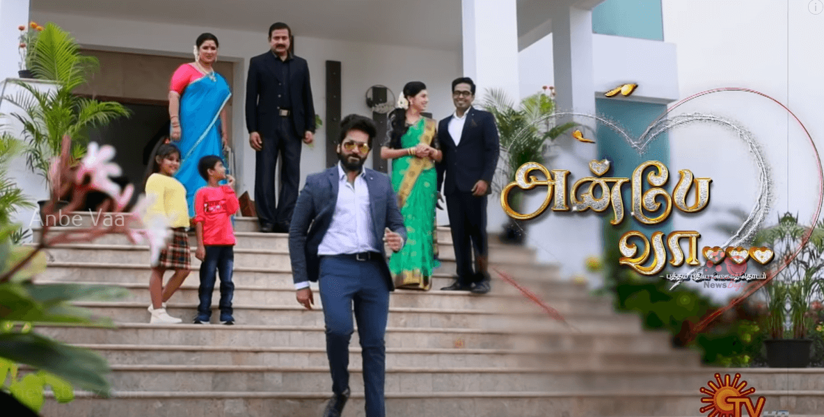 Anbe Vaa Serial