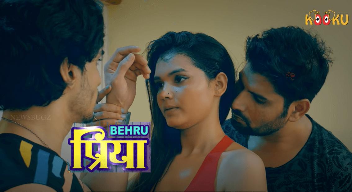 Behru Priya Kooku