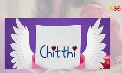 chitthi kooku