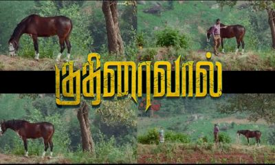 Kuthiraivaal Movie