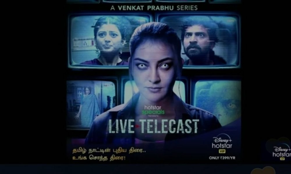 Live Telecast Web Series (2021): Watch All Latest Episodes Online on Hotstar