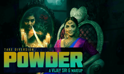 Powder Movie