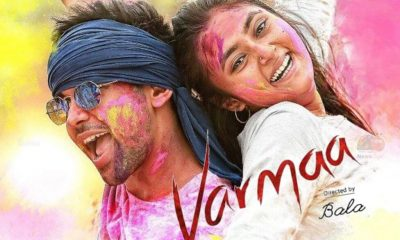 Varmaa Movie download