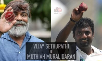 Muthiah Muralidaran movie