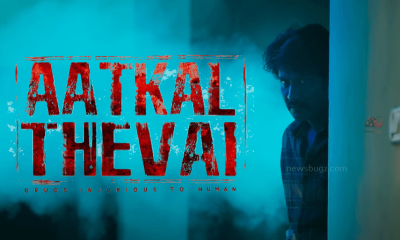 Aatkal Thevai Movie
