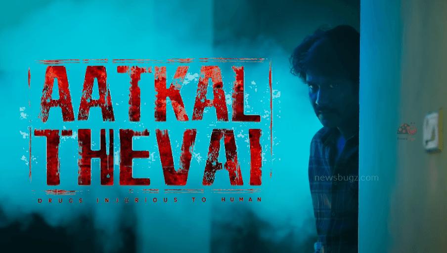 Aatkal Thevai Movie