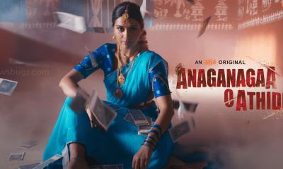 Anaganaga O Athidhi Movie