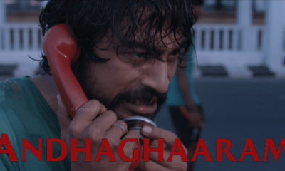 Andhaghaaram movie download