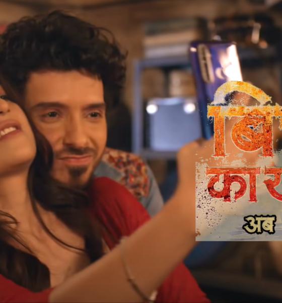 Bicchoo Ka Khel web series