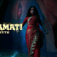 Durgamati movie amazon prime